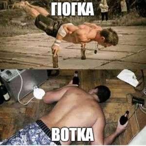 giogka-asteia-status