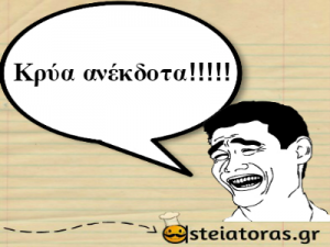 krya-anekdota