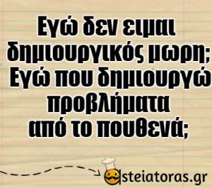 asteia status
