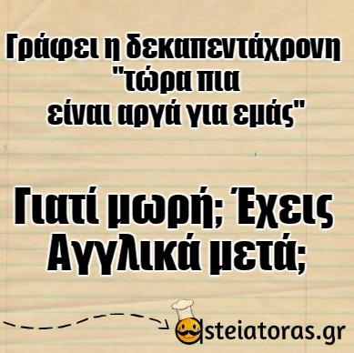 agglika