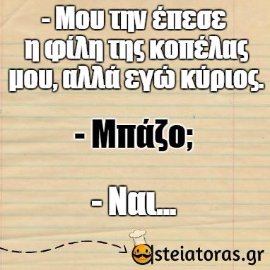 anekdota-facebook