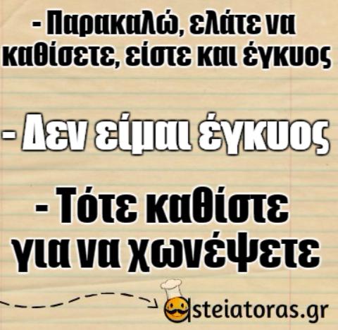 kathiste