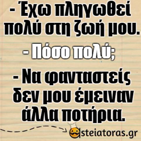 pligothei