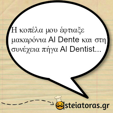 al-dente,makaronia