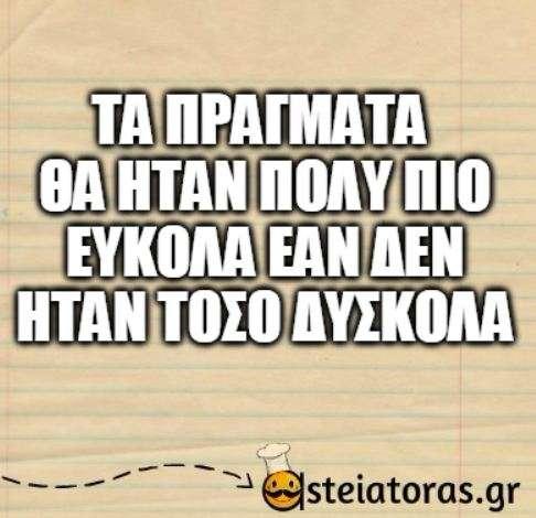 asteia-status-10