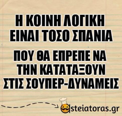 asteia-status-2