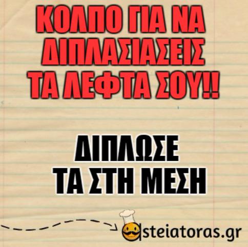 asteia-status-4
