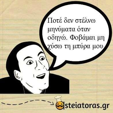 asteia-status-6