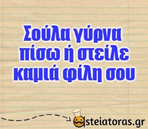 asteia-status-7