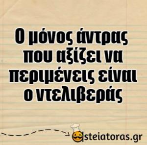 2status
