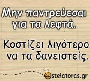 anekdota-tou-agiou-balentinou