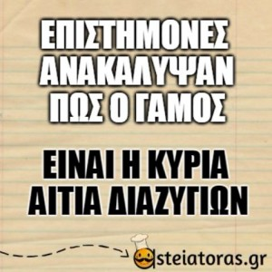 epistimones-1-asteies-atakes