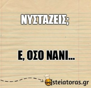 nysta-asteia-status-facebook