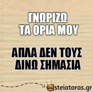 oria-asteia-status-facebook