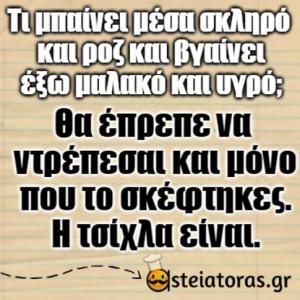 tsixla