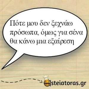 prosopo