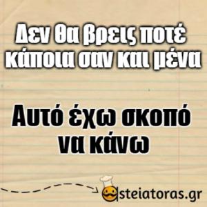 statusasteia