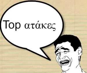 top-atakes