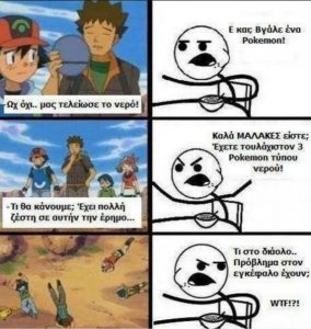 pokemon-anekdota