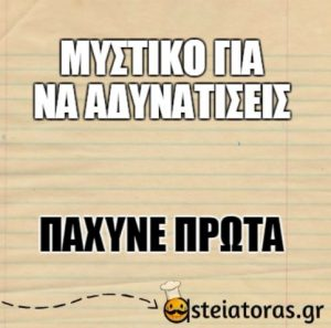 mystiko