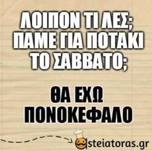 sabbato