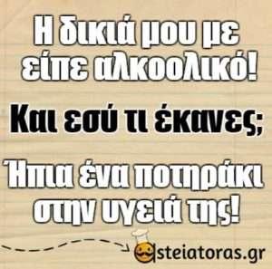 anekdota 4