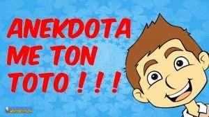 anekdota-me-ton-toto-7