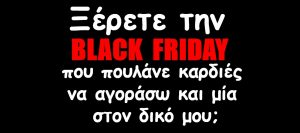black friday atakes