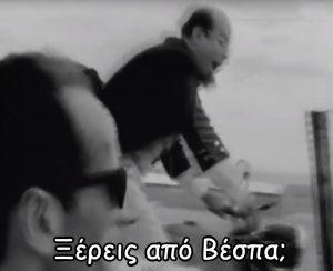 ατακες ελληνικος κινηματογραφος