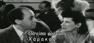 ατακες φωτοπουλος
