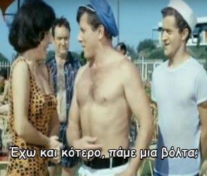 ελληνικος κινηματογραφος ατακες